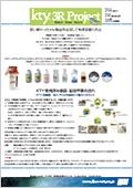 catalog_image_kty3r