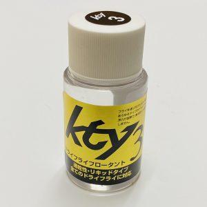 KTY3リキッドフロータントは最強ドライフライ用液体フロータント